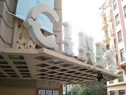Albeniz Cinema in Malaga